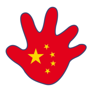 activités extra-scolaires chinois